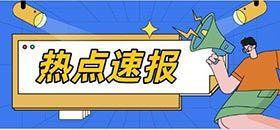 ��重�c!水利�Y� 改革�_定,�O���I�Y� 全部保留!�O理取消!