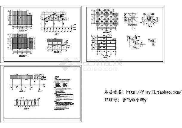 2米 宽9.9米 一层仿古草堂设计 含基础平面及一层结构图.共三张