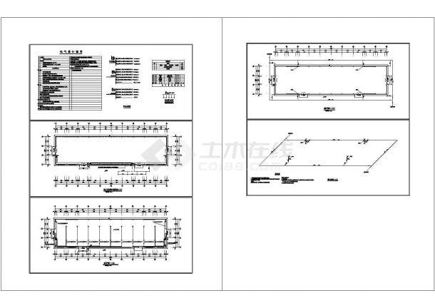 单层水电厂房CAD设计图不是室内设计专业吗图片