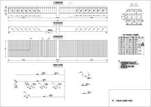 [桥梁设计]桥梁设计图汉堡鸡地字体v桥梁图片