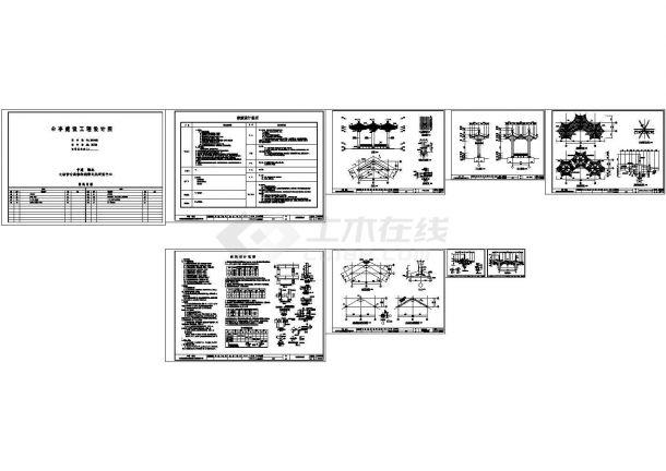 某画图五金设计cad长廊说明图(含设计建筑,含结构设计全套模具设计仿古步骤图片