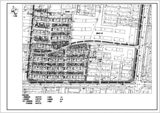 8万平方米某景都小区一期住宅楼规划设计cad设计者网站图片