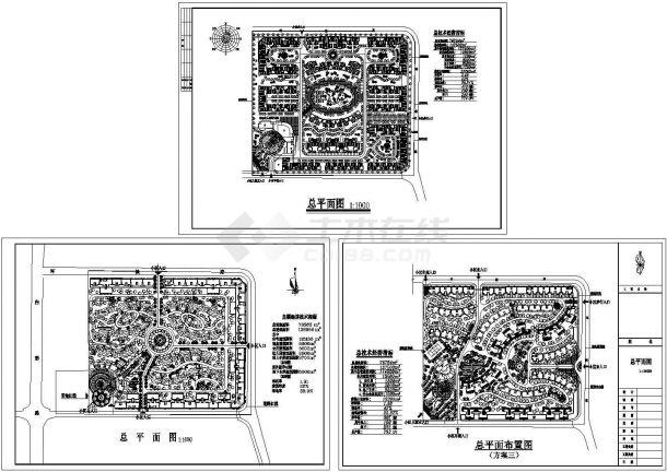 住宅小区设计三方案规划cad图(含总平面图)平面设计ui证图片