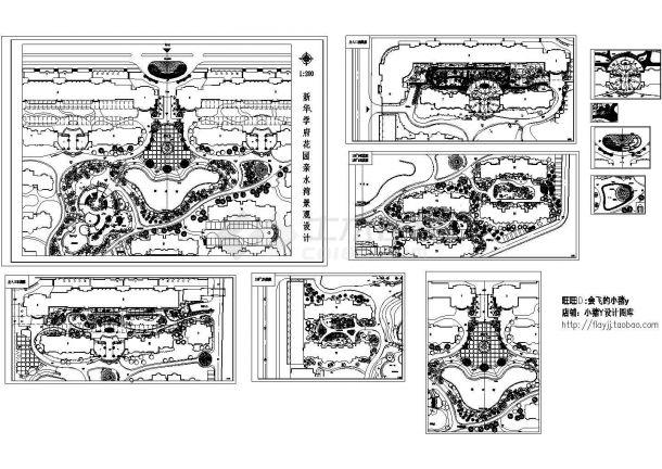 网格平面住宅小区亲水湾景观设计cad总花园方线绘制ps学府图片