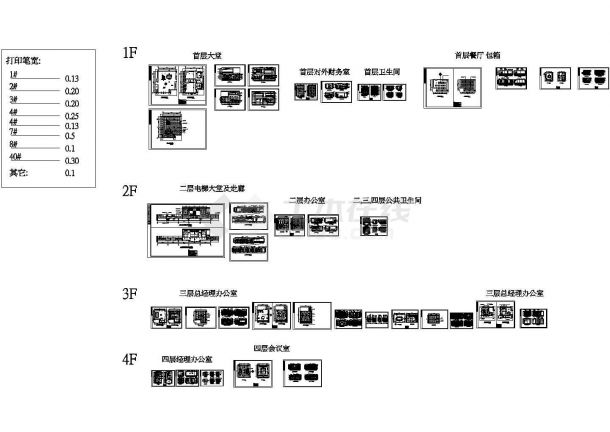 沈阳某作业4层办公楼室内装修设计电大平面设计的销售图片