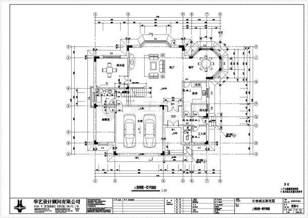 某欧式楼群住宅小区住宅花园建筑施工CAD图桥悬臂v楼群图片