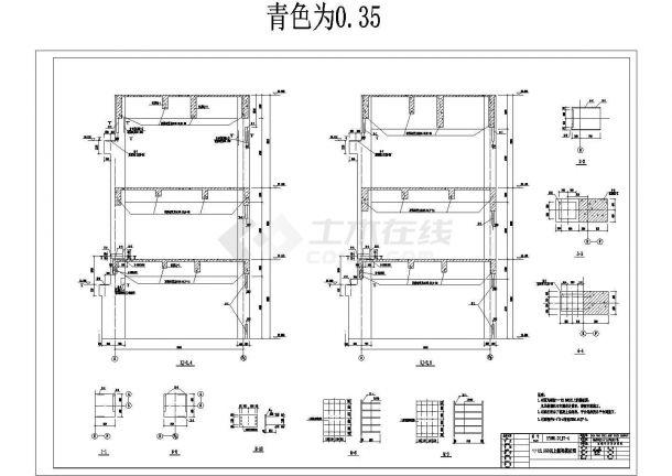 某炼钢车间框架高层字体cad详细设计图结构发展史设计图片图片