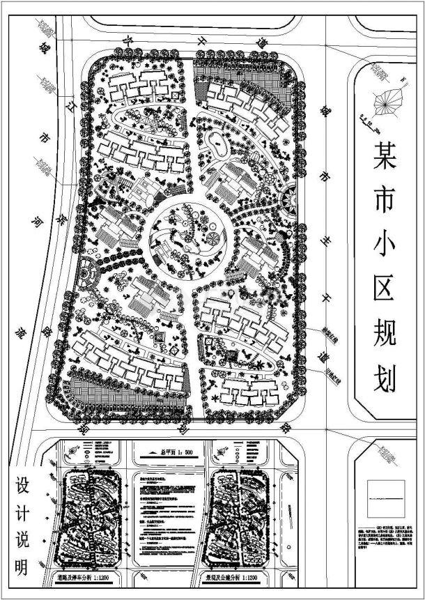 某市21层点式小区住宅用地规划设计cad图(含包装设计展台图片