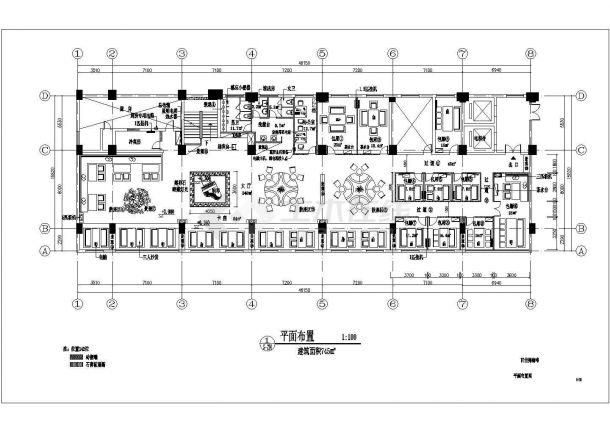 某城市时尚咖啡厅室内装修设计cad全套施工图(甲级院设计)图片