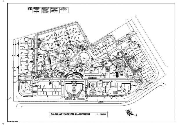 加洲花园小区v花园规划设计cad图(含总平面图)济宁想学平面设计图片