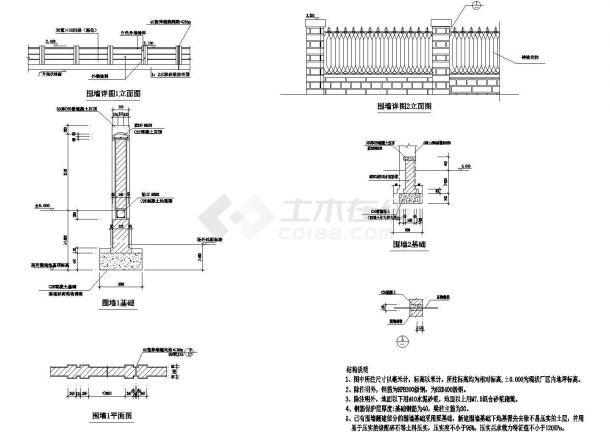 高大围挡设计cad全套施工图(含设计说明)惠州市风艺园林景观设计有限公司图片