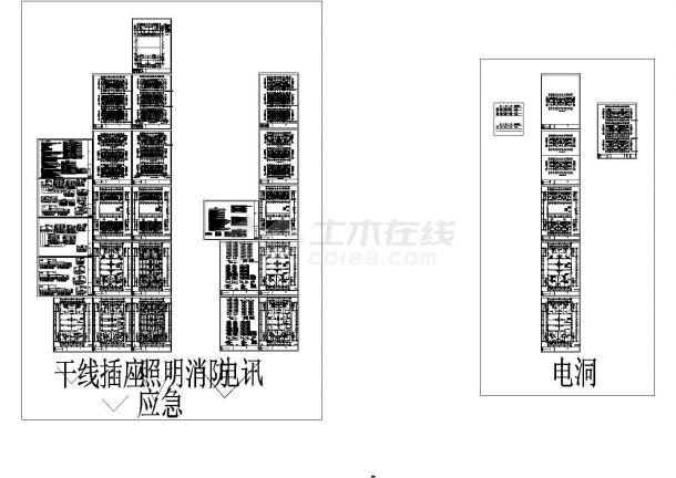 某地单元式住宅小区图纸全套施工设计cad电气华天设计重庆图片