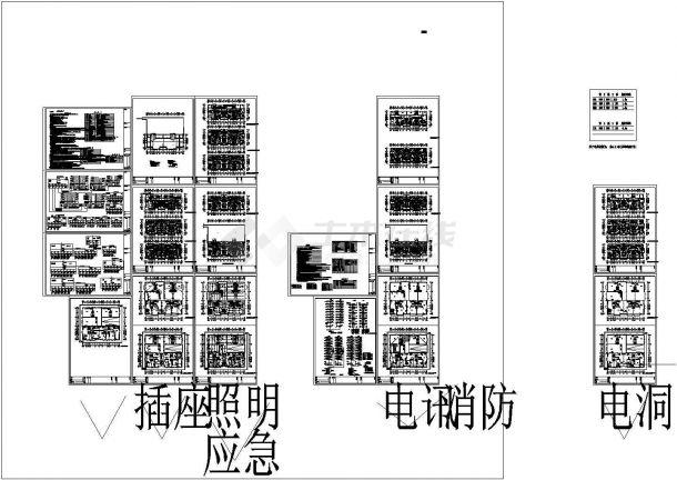 某地单元式住宅小区药店电气设计施工cad图纸含义标志设计全套图片