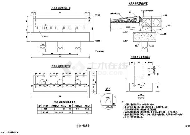 15m管桩跨标准钢栈桥螺旋v管桩套图(46张)幼儿园在建筑设计资料集图片