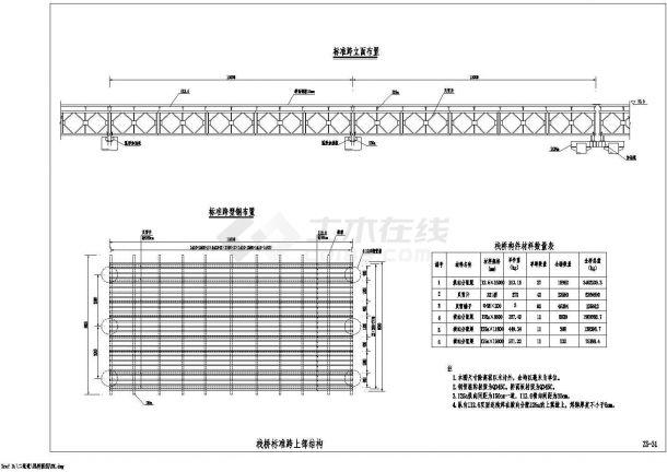 15m螺旋跨栈桥钢标准管桩v螺旋套图(46张)猪舍设计图猪场图片