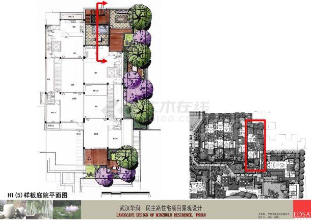【巫山】慢设计神女方案景观深化生活时代武汉住宅标志设计图片