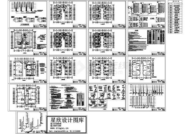 最新整理的商住楼价格CAD设计图南京装修设计水电图片