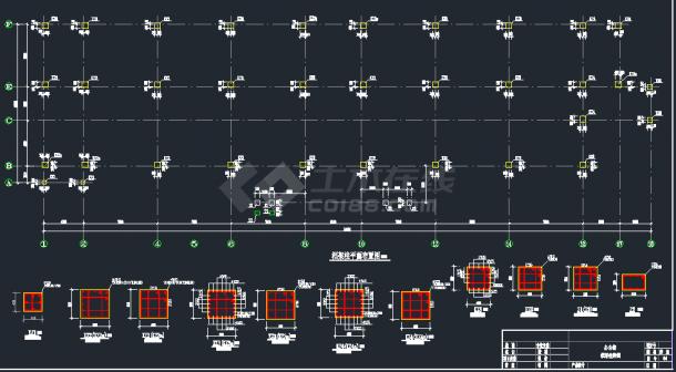 某四层办公楼结构设计图(含v结构说明)山东省室内设计价格图片