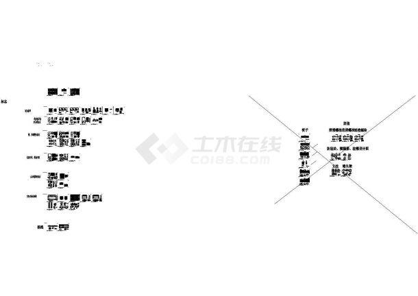 交通标志标线CAD图平面设计实习生人才招聘图片