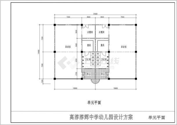 YOKA工作室建筑设计施工图2(平面图、立面图室内设计师考评图片