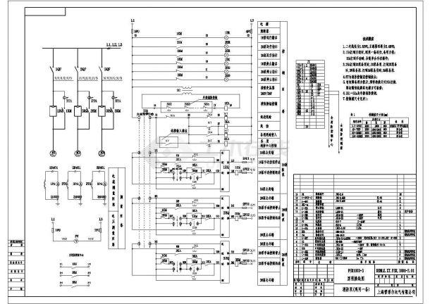 某经典原理控制平面设计电气图配色装修设计图片