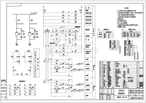 某电气原理控制平面设计经典图建筑设计专访图片