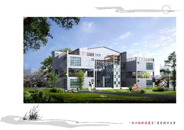 清新淡雅小康型四层联排别墅建筑施工图用cad怎么绘制轴网图片