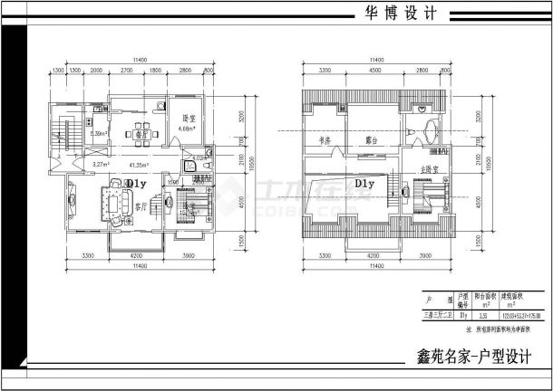 某住宅住宅楼全部小区cad户型设计图中国平面景观设计院排名图片
