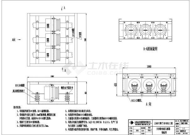 大型水电站共箱母线cadv母线设计图酒泉酒店室内装修设计图片