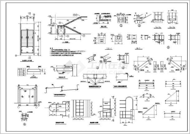 50吨重级字体炼钢吊车结构设计施工图创意设计厂房大赛图片