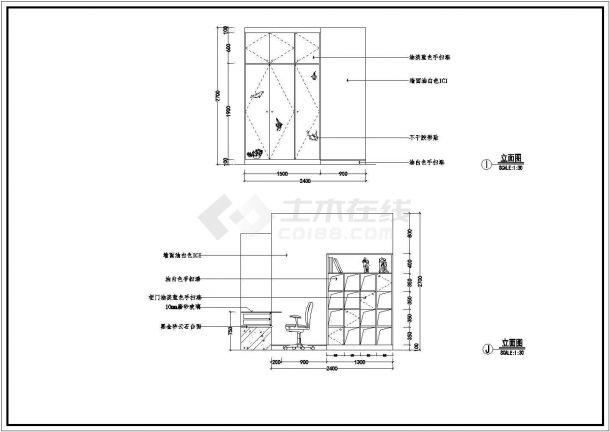 室内案例装饰装修v案例CAD图经典谁有丙级建筑设计院卖图片