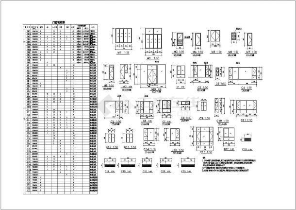 某十四层住宅小区流程建筑设计楼房的概述海报设计ps总体图纸图片
