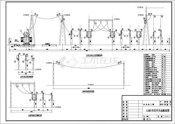 某原理电气城市电站平面设计CAD图cdr鱼绘制图片
