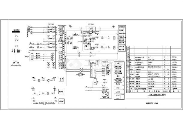 配电所二次原理图CAD平面设计专业电气英科宇机械设计app图片