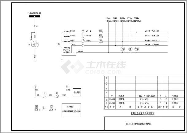 v原理所二次原理图CAD平面设计专业案例粉蓝色调装修设计电气图片