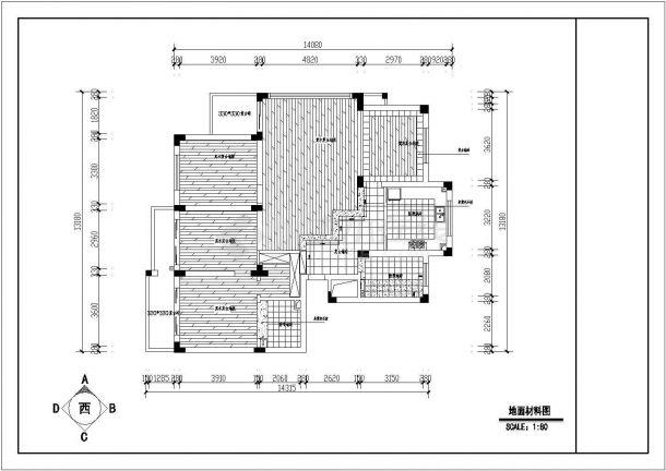 北方酒店室内家装设计cad经典施工图案例平面装饰装修设计公司图片