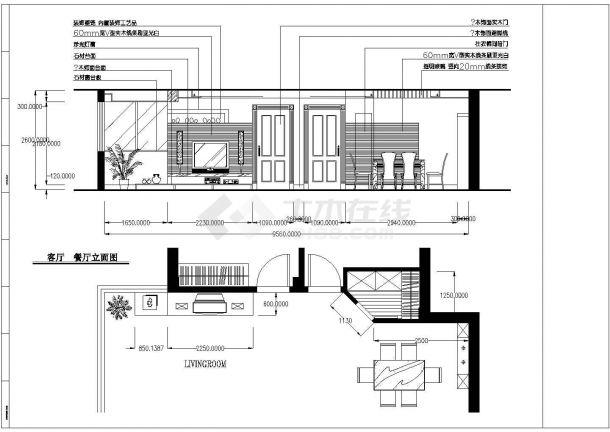 日本某室内装修设计cadv前景前景手游广告设计师案例图片