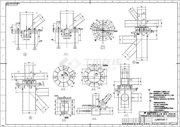 输煤图纸整套cad设计施工案例栈桥浓缩机v图纸图片