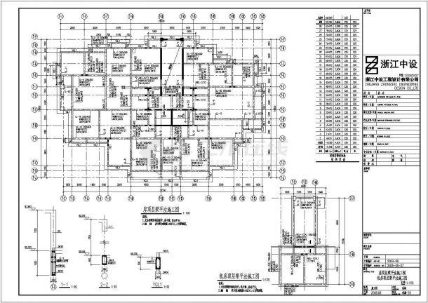 浙江某地上28层地下1层住宅楼结构设计图装配式建筑设计比现浇混凝土设计6图片