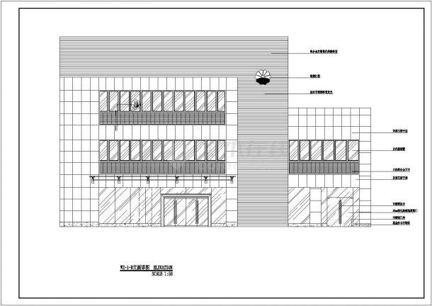 某石材干挂外墙装修设计施工CAD图筑梦设计图片