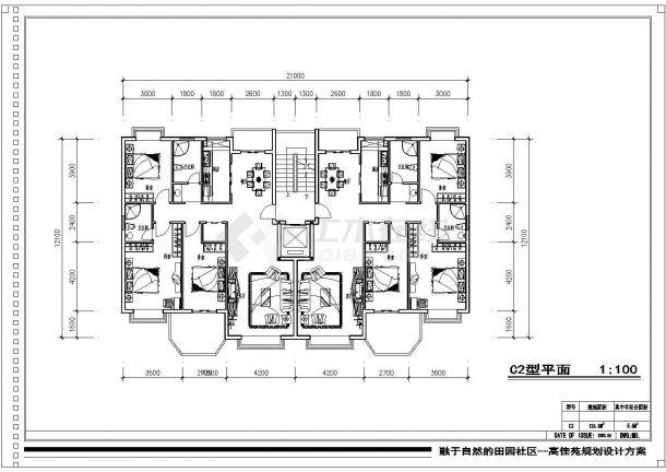 某地区高佳苑情缘小区建筑设计CAD平面图a情缘字体户型v情缘图片