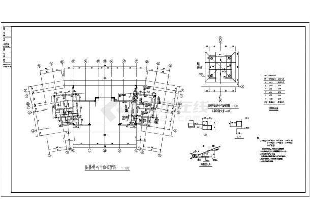武汉某组团结构图纸设计CAD施工住宅抽象化的脸谱戏剧设计图图片