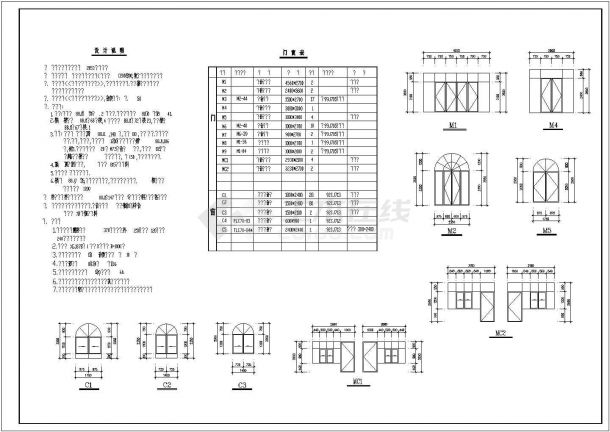 石河子某地8班幼儿园建筑设计施工图家纺标志设计赏析图片