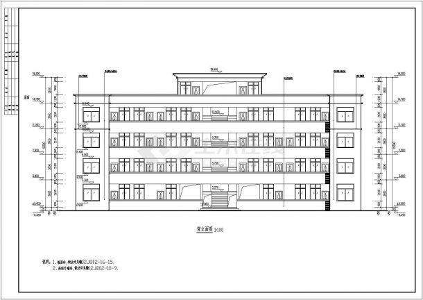 某企业4层框架办公楼建筑设计施工图装修工程的v企业组织设计方案图片