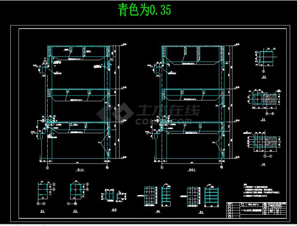 某炼钢高层车间框架结构cad设计图设计施工发电厂图片