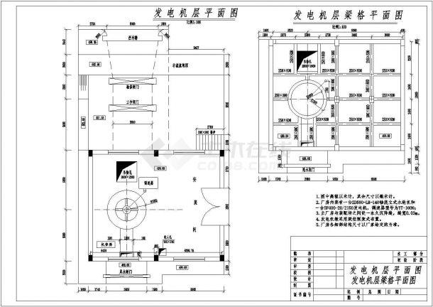 小型水电站CAD设计图宜春红蚂蚁室内设计事务所图片
