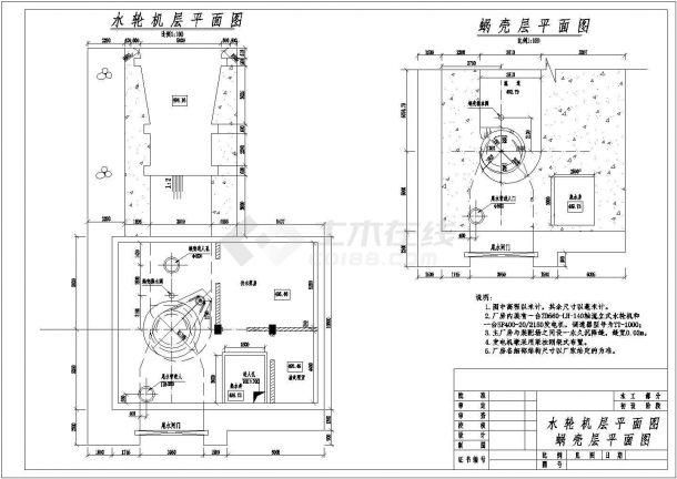 小型水电站CAD设计图英国开设室内设计大学的专业图片