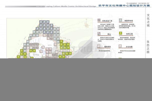 【宁波】江西文化中心设计图乐平装修设计师提成工资图片