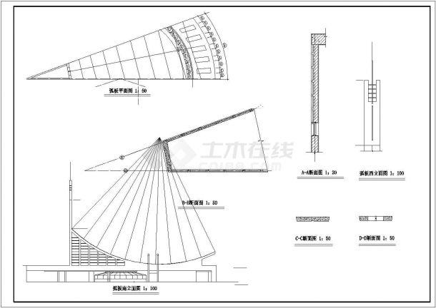 YOKA工作室建筑设计施工图22(平面图、立面用ppt制作柏拉图绘制方法图片