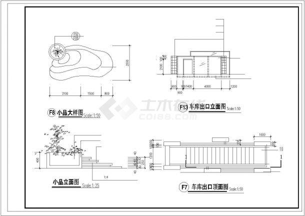 某车库景观设计及布局总平面cad绿化施工图平房小区设计图图片